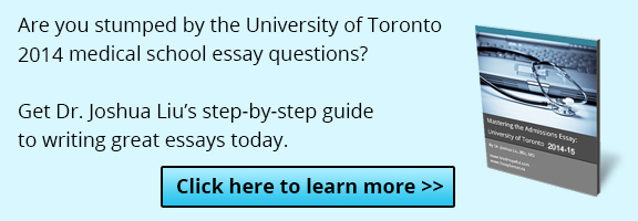 mastering the university of toronto medical school essay part  mastering the university of toronto medical school essay part 2 background interests and experiences com